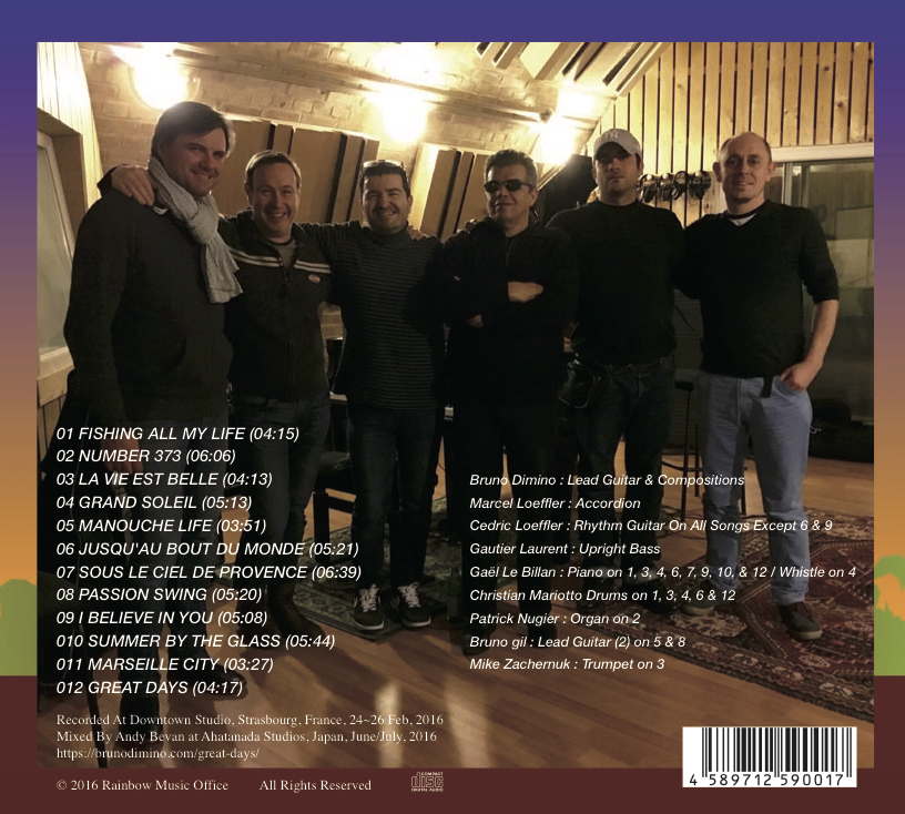 dos-album